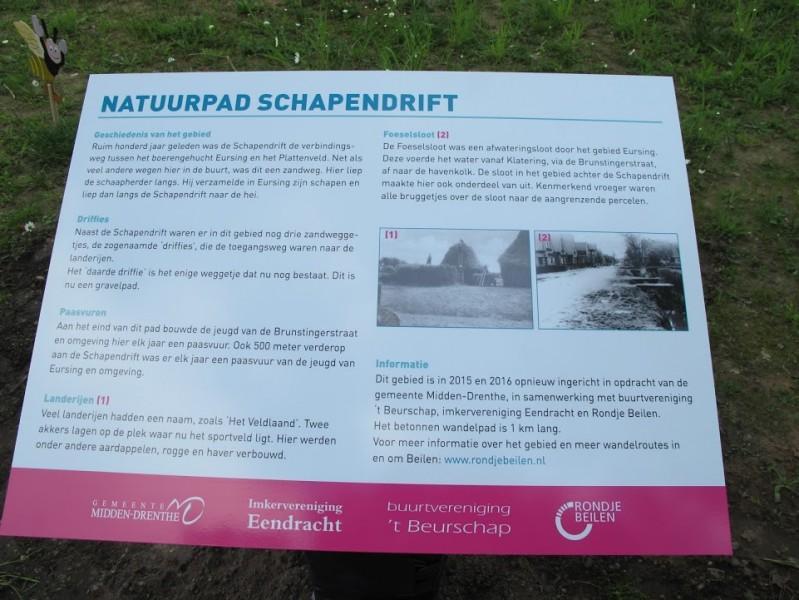 Natuurpad Schapendrift